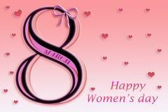 Szczęśliwy kobiety ` s dzień Fotografia Royalty Free