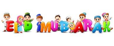 Szczęśliwy kreskówka dzieciak świętuje eid Mubarak royalty ilustracja