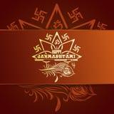 Szczęśliwy Krishna Janmashtami loga złocisty projekt Zdjęcie Stock