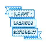 Szczęśliwy Lazarus Sobota powitania wakacyjny emblemat Fotografia Royalty Free