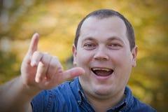 szczęśliwy mężczyzna Zdjęcia Stock