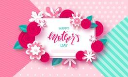 Szczęśliwy Macierzysty ` s dzień - sztandar piękni tło kwiaty również zwrócić corel ilustracji wektora Fotografia Stock