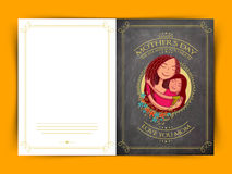Szczęśliwy matka dnia świętowania kartka z pozdrowieniami projekt Obraz Royalty Free