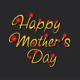 Szczęśliwy matka dnia projekt Fotografia Stock