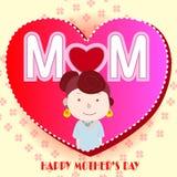 Szczęśliwy matka dzień, śliczny tło Zdjęcie Stock
