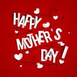 Szczęśliwy matka dzień Obraz Royalty Free