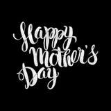 Szczęśliwy Mothers dnia akwareli Letteringl tło Zdjęcia Stock