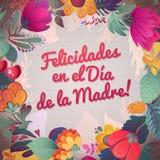 Szczęśliwy Mothers dnia kartka z pozdrowieniami Zdjęcie Stock