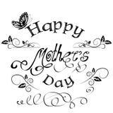 Szczęśliwy Mothers dnia rocznika literowania tło Zdjęcia Royalty Free