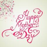 Szczęśliwy Mothers dnia rocznika literowania tło Obrazy Stock
