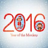 Szczęśliwy 2016 nowego roku śliczny kartka z pozdrowieniami z śmiesznymi małpami royalty ilustracja