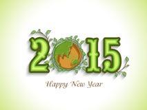 Szczęśliwy nowego roku świętowanie z pięknym tekstem Obraz Stock