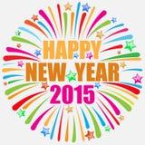 Szczęśliwy nowego roku biel Obrazy Royalty Free