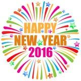 Szczęśliwy nowego roku biel Obraz Stock