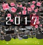 Szczęśliwy nowego roku kartka z pozdrowieniami 2017 Zdjęcia Royalty Free