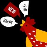 Szczęśliwy nowego roku kartka z pozdrowieniami z jaskrawym kogutem Płaski projekt Obrazy Royalty Free