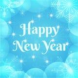 Szczęśliwy nowego roku kartka z pozdrowieniami Zima wakacji wektoru tło Bławy i biel barwi tapetę z przejrzystymi płatkami śniegu royalty ilustracja
