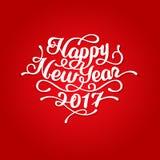 Szczęśliwy nowego roku 2017 literowanie Obrazy Stock
