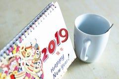 Szczęśliwy nowego roku pojęcie: Desktop kalendarzowy obsiadanie na biurku pokazuje rok 2019 obraz royalty free