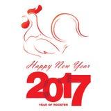 Szczęśliwy nowego roku powitania dekoraci tło dla 2017 Szczęśliwy nowy rok z czerwonym kogutem Obrazy Stock