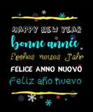 Szczęśliwy nowego roku 2017 powitanie w Wieloskładnikowych językach Zdjęcia Stock