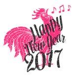 Szczęśliwy nowego roku 2017 projekt Zdjęcie Royalty Free