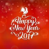 Szczęśliwy nowego roku 2017 ręki literowania tekst karcianych dzień powitania irysów macierzysty s wektor również zwrócić corel i Zdjęcie Royalty Free