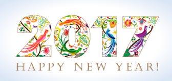 Szczęśliwy nowego roku rocznika 2017 logo ilustracja wektor