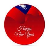 Szczęśliwy nowego roku sztandar, majcher lub Tajwańska falowanie flaga tła dekoracyjnego projekta graficzny ilustracyjny płatków  ilustracja wektor
