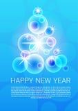 Szczęśliwy nowego roku sztandaru Wesoło bożych narodzeń 2017 kartka z pozdrowieniami royalty ilustracja