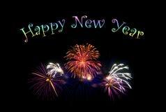 Szczęśliwy nowego roku tekst z kolorowymi fajerwerkami ilustracja wektor