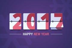 Szczęśliwy 2017 nowego roku wektorowa ilustracja Obraz Stock