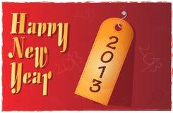 Szczęśliwy nowy rok 2013 Zdjęcie Stock