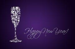 Szczęśliwy Nowy Rok! royalty ilustracja