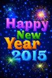 Szczęśliwy nowy rok 2015 Obraz Stock