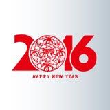 2016, szczęśliwy nowy rok Obraz Stock