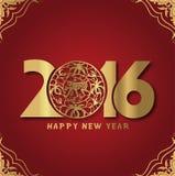 2016, szczęśliwy nowy rok Obrazy Stock