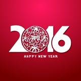 2016, szczęśliwy nowy rok Zdjęcia Royalty Free