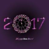 Szczęśliwy nowy rok - 2017 Zdjęcia Royalty Free