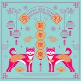 Szczęśliwy nowy rok, 2018, Chińscy nowy rok powitania, rok royalty ilustracja