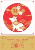 Szczęśliwy nowy rok, 2019, Chińscy nowy rok powitania, rok pi Zdjęcia Royalty Free