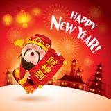 Szczęśliwy nowy rok! Chiński bóg bogactwo ilustracji