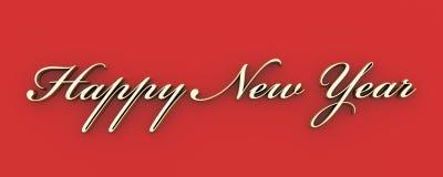 Szczęśliwy nowy rok, 3D rendering obrazy royalty free