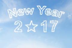 Szczęśliwy nowy rok 2017 i gwiazdowa kształt chmura na niebie Obraz Royalty Free