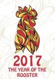 Szczęśliwy nowy rok - karta z pociągany ręcznie kogutem Obrazy Royalty Free