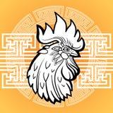 Szczęśliwy Nowy 2017 rok koguta ptaka znaka azjata horoskop ilustracji