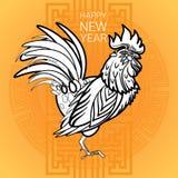Szczęśliwy Nowy 2017 rok koguta ptaka znaka azjata horoskop royalty ilustracja