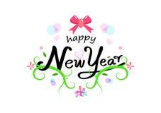 Szczęśliwy nowy rok, kwiecista natury piękna kaligrafia, ręcznie pisany, łęków faborków confetti dekoracji festiwalu przyjęcia we royalty ilustracja