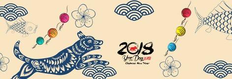 Szczęśliwy nowy rok, pies 2018, Chińscy nowy rok powitania, rok psi hieroglif: Pies ilustracja wektor