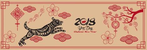 Szczęśliwy nowy rok, pies 2018, Chińscy nowy rok powitania, rok psi hieroglif: Pies Obraz Royalty Free